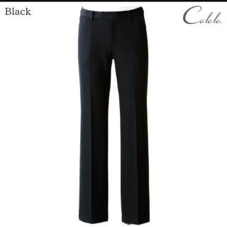 Calala (キャララ) CL-0133 パンツ 【 医療 エステ 事務 】(その他)