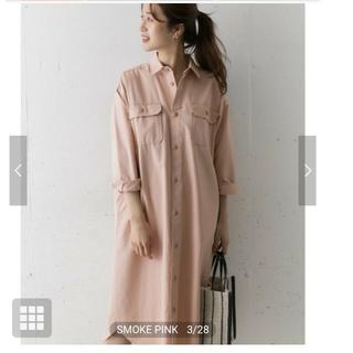 ドアーズ(DOORS / URBAN RESEARCH)のDOORS ワークシャツワンピース ピンク(ロングワンピース/マキシワンピース)