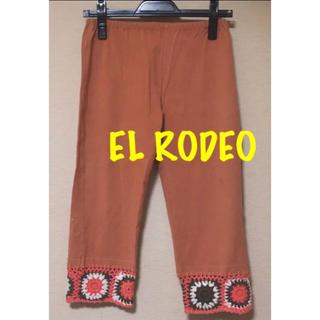 エルロデオ(EL RODEO)の美品! EL RODEO エルロデオ ハーフパンツ スパッツ ウエストゴム(ハーフパンツ)