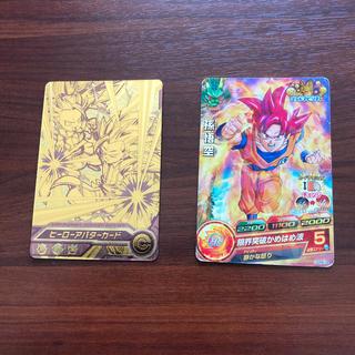 ドラゴンボール(ドラゴンボール)のスーパードラゴンボールヒーローズヒーローアバターカード(おまけ付き)(シングルカード)