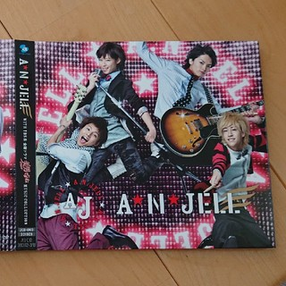 Kis-My-Ft2 - A.N.JELL CD