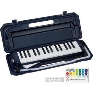 鍵盤ハーモニカ メロディピアノ ピアニカ 32鍵 (オーボエ)
