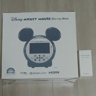 ディズニー(Disney)の未開封ミッキーメイト リモコン付(DVDプレーヤー)