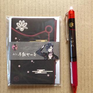 刀剣乱舞 明石国行 ボールペン&ミニレターセット(その他)