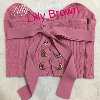 リリーブラウン(Lily Brown)の☆値下げ☆【Lily Brown】 ニットビスチェ ピンク(ベスト/ジレ)