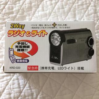 新品  ラジオ&ライト(防災関連グッズ)