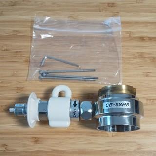 パナソニック(Panasonic)の分岐水栓 CB-SSH8(食器洗い機/乾燥機)