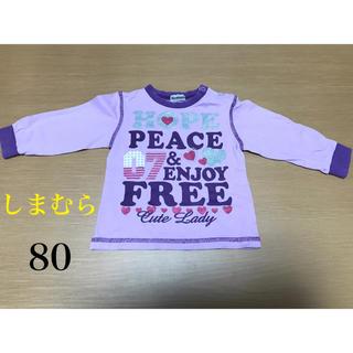 シマムラ(しまむら)の【最終価格】しまむら⭐️ロンT Tシャツ 80サイズ(Tシャツ)
