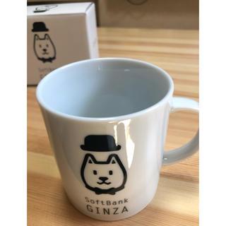 ソフトバンク(Softbank)のお父さんマグカップ ソフトバンク(マグカップ)