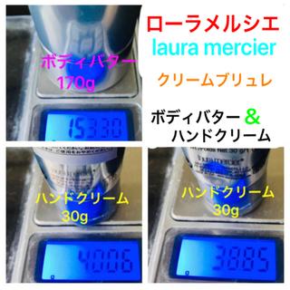 ローラメルシエ(laura mercier)のローラメルシエ  ハンドクリーム2個&ボディバター2個(ハンドクリーム)