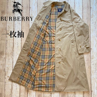 バーバリー(BURBERRY)のバーバリー ビンテージ  一枚袖 バルマカーン ステンカラー (ステンカラーコート)
