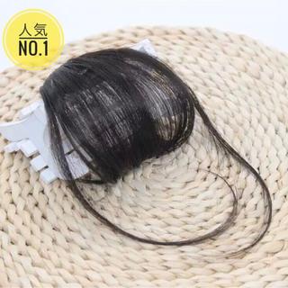前髪 ウィッグ エクステ つけ毛 ナチュラルブラック 小顔 シースルー 自然(前髪ウィッグ)