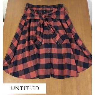 アンタイトル(UNTITLED)のアンタイトル   UNTITLED ロングスカート 42 大きいサイズ(ロングスカート)