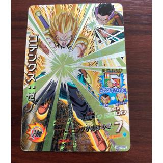 ドラゴンボール(ドラゴンボール)のスーパードラゴンボールヒーローズゴテンクスゼノ(CP)(シングルカード)