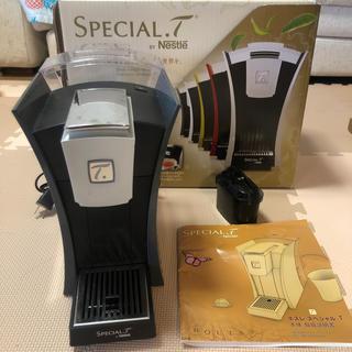 ネスレ(Nestle)のネスレ  スペシャルT マシン ティーサーバー(茶)