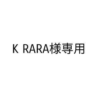 K RARA様専用(浴衣)