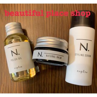 ナプラ(NAPUR)のN. エヌドット ポリッシュオイル セラム バーム ミニセット(ヘアワックス/ヘアクリーム)