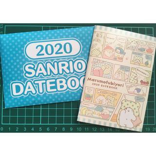 サンリオ(サンリオ)の2020 SANRIO DATEBOOK モップ(キャラクターグッズ)