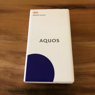 シャープ(SHARP)の新品 SHARP AQUOS sense2 SIMロック解除 シルキーホワイト(スマートフォン本体)