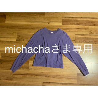 シンゾーン(Shinzone)のTHE SHINZONE バックレース コルセット ロングスリーブ カットソー(Tシャツ(長袖/七分))