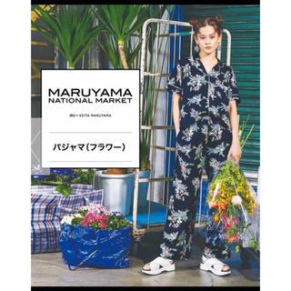 ケイタマルヤマ(KEITA MARUYAMA TOKYO PARIS)の新品・未使用 ケイタマルヤマ × GU 花柄 パジャマ  ネイビー Lサイズ (パジャマ)