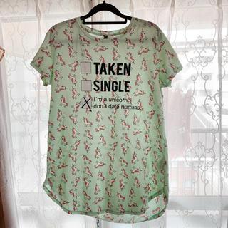 エイチアンドエム(H&M)のH&M ユニコーン ナイティ パジャマ Tシャツ(ルームウェア)