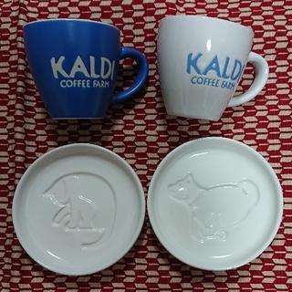 カルディ(KALDI)の未使用 カルディ ミニカップ &醤油小皿 (グラス/カップ)