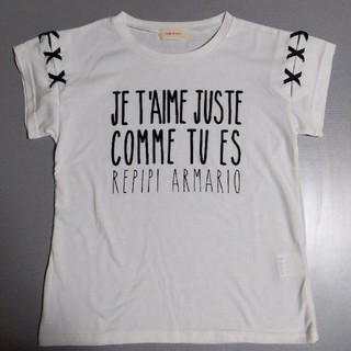 レピピアルマリオ(repipi armario)のオレンジ4469様専用半袖 Tシャツ レピピアルマリオ S  白(Tシャツ(半袖/袖なし))