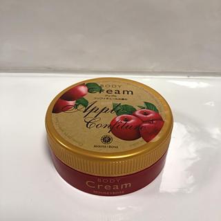 ハウスオブローゼ(HOUSE OF ROSE)のハウスオブローゼ ボディクリームAP アップルコンフィチュールの香り130g(ボディクリーム)