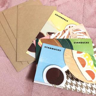 スターバックスコーヒー(Starbucks Coffee)のスターバックス ビバレッジカードセット 手紙 グリーティングカード(カード/レター/ラッピング)