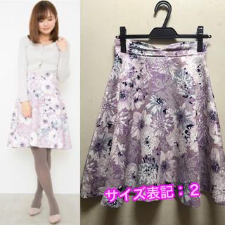 プロポーションボディドレッシング(PROPORTION BODY DRESSING)の春服♡プロポーションボディドレッシング♡ビッグフラワージャガードスカート(ひざ丈スカート)