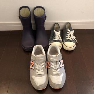 ホーキンス(HAWKINS)の19センチ 三足セット ホーキング スポーツ 長靴 ニューバランス(長靴/レインシューズ)