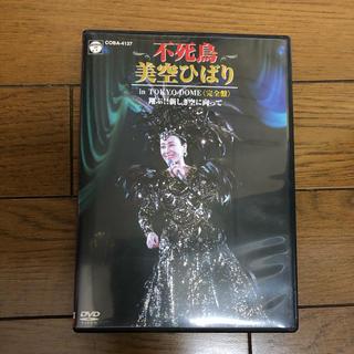 美空ひばり DVD(演歌)