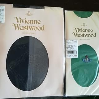 Vivienne Westwood - Vivienne Westwood 柄パンストとハイソックス