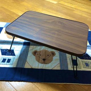 折りたたみミニテーブル(折たたみテーブル)