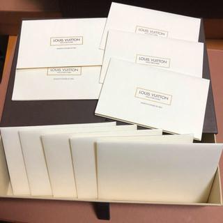 ルイヴィトン(LOUIS VUITTON)のルイヴィトン メッセージカードと封筒5セット(カード/レター/ラッピング)