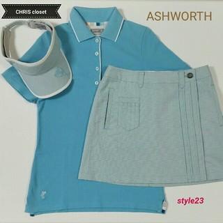 アシュワース(Ashworth)のAshworth ゴルフウェア3点set 水色(ウエア)