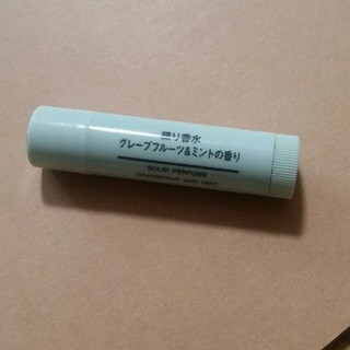 ムジルシリョウヒン(MUJI (無印良品))の無印良品 練り香水 グレープフルーツ&ミント(ユニセックス)