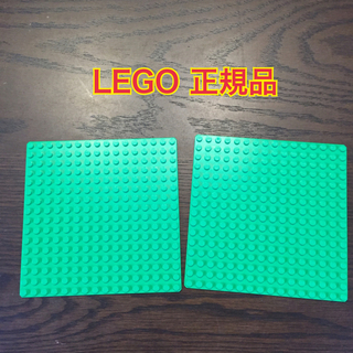 Lego - LEGO 基礎板