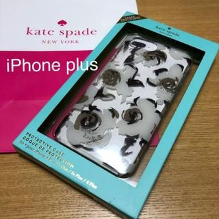 ケイトスペードニューヨーク(kate spade new york)の新品 ケイトスペードニューヨーク iPhoneケース (モバイルケース/カバー)