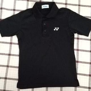 ヨネックス(YONEX)の値下げ YONEX ジュニア ゲームシャツ 120cm(Tシャツ/カットソー)