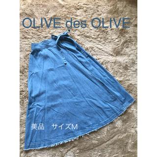 オリーブデオリーブ(OLIVEdesOLIVE)の美品 olive des olive 巻きスカート(ロングスカート)