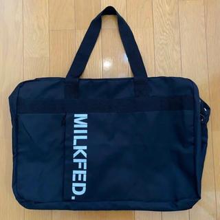 ミルクフェド(MILKFED.)のミルクフェド ボストンバッグ(ボストンバッグ)