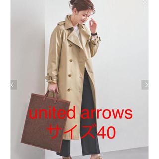 UNITED ARROWS - UBCB ギャバ トレンチコート 20SS 新品 ユナイテッドアローズ