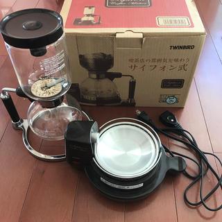 ツインバード(TWINBIRD)のTWIN BIRD ツインバード サイフォン/コーヒーメーカー(コーヒーメーカー)