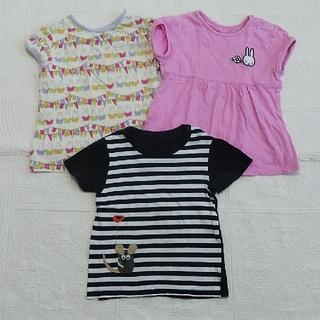 ユニクロ(UNIQLO)のユニクロ Tシャツ 90 3枚 セット ミッフィー  フレデリック  保育園 (Tシャツ/カットソー)
