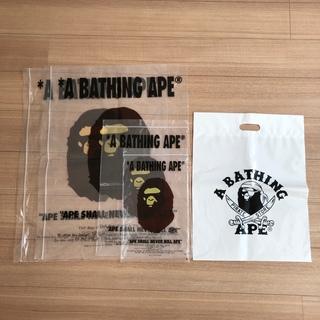 アベイシングエイプ(A BATHING APE)のA BATHING APEショップ袋セット(ショップ袋)