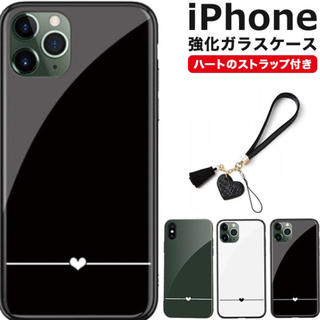 iPhone11 ケース スマホカバー(iPhoneケース)