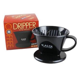 カルディ(KALDI)のカルディ オリジナル コーヒードリッパー 102サイズ 2〜5杯用(調理道具/製菓道具)