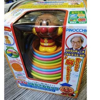 アガツマ(Agatsuma)の「アンパンマン」つみかさねカップ(知育玩具)